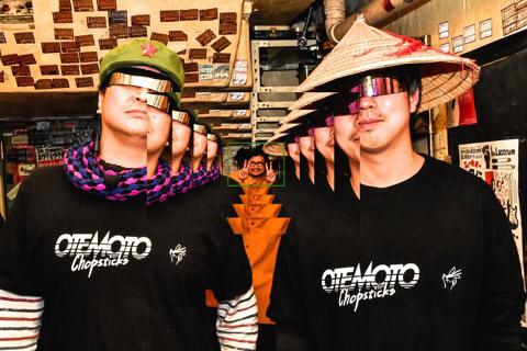 OTEMOTOchopsticks