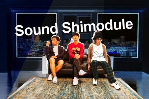 Sound Shimodule